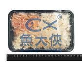 1B4A【魚大俠】SP049日本空運紅松葉蟹肉(400g/盒)