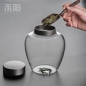 鋁蓋玻璃茶葉罐醒茶密封罐茶葉儲存罐儲物罐【匯美優品】
