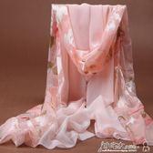 絲巾  女士秋冬長款雪紡保暖圍巾 韓版拼接印花絲巾披肩兩用 小宅女大購物