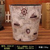 歐式家用皮革大垃圾桶復古客廳臥室垃圾筒無蓋 衣普菈