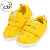 《布布童鞋》日本IFME輕巧透氣黃色寶寶機能學步鞋(12~15公分) [ P1G213K ]