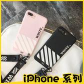 蘋果iPhone 6s 7 8 Plus 個性條紋 潮牌黑粉手機殼 OFF White 全包防摔矽膠套 掛繩保護套W3c
