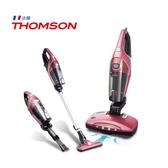 THOMSON 三合一塵螨吸塵器