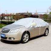 好康降價兩天-汽車車衣半罩遮陽罩半車衣車罩防曬隔熱夏季鋁膜車套太陽傘遮陽傘