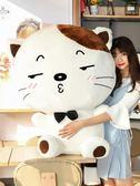 可愛貓咪毛絨玩具超大號玩偶睡覺小抱枕公仔布偶娃娃生日禮物女孩YS