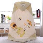 抱被禧泰兒 春秋夏季款新生兒中厚抱被 全棉初生寶寶包被嬰兒薄款包毯 免運
