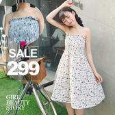 SISI ~D8074 ~清新優雅細肩吊帶滿版碎花縮腰顯瘦傘襬洋裝背心印花連身裙