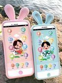 可咬仿真玩具手機音樂1寶寶2早教益智6個月兒童女孩0-3歲嬰兒電話   color shopYYP   color shop