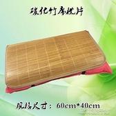 兩個裝 夏季竹藤枕片 一對涼席藤成人大號冰絲枕頭套單人竹枕片藤枕芯套 歐韓