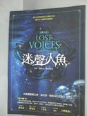 【書寶二手書T9/一般小說_LEI】迷聲人魚_莎拉.波特