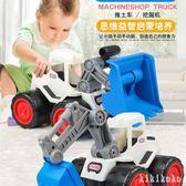 模型汽車 耐摔大號滑行工程車兒童沙灘玩具汽車挖土機挖掘機模型車男孩  XY6907【KIKIKOKO】TW