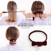 扎頭髮飾品半丸子頭盤髮器造型器韓國蓬珍珠鬆花苞頭懶人神器頭飾 生日禮物 創意