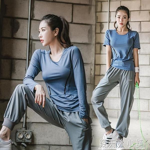 健身房運動服套裝女士晨寬鬆戶外跑步速幹衣網紅瑜伽服秋冬款顯瘦 錢夫人