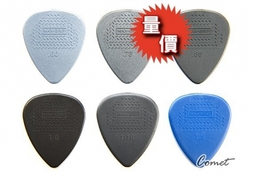 Dunlop 4491 Pick 彈片(六片組) 【吉他專用/貝斯專用/Max-Grip™ Nylon Standard】