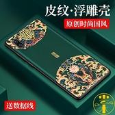 vivonex手機殼保護套vivonex3中國風硅膠防摔外殼個性創意【雲木雜貨】
