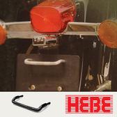 【HEBE】牌照式掛鉤橫桿(鋼質) M-030S