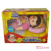 日本小POPO-CHAN育兒遊戲組合 (AI332) 1272元