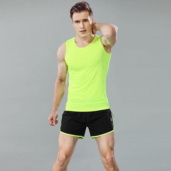 運動套裝男跑步夏季休閒透氣背心短褲緊身速干訓練晨跑服健身房 zm1378『男人範』