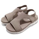 Skechers 涼拖鞋 Flex Appeal 2.0 DeJa Vu 米色 卡其 白 套入式 女鞋 涼鞋 【PUMP306】 31674TPE