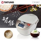 TATUNG大同 TRC-10REB 10人份微電腦電子鍋