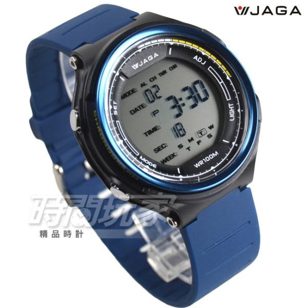 new style 77947 040a1 JAGA捷卡 超大液晶顯示 多功能運動防水電子錶 防水 冷光 男錶 運動錶 學生錶 軍錶 M1178-EA(藍黑)
