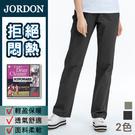 【JORDON】P526 女休閒3M內刷...