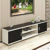 電視櫃鋼化玻璃電視櫃伸縮現代簡約茶幾電視機櫃組合客廳小戶型igo 伊蒂斯女裝