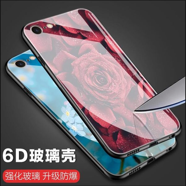 蘋果Apple 6/6s 玻璃鏡面防摔保護套 全包軟邊手機殼 創意 iPhone 6/6s Plus 玻璃手機套 防摔保護殼