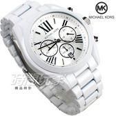 Michael Kors 邁可·寇斯 國際精品錶 都會羅馬 三眼計時碼錶 女錶 不銹鋼 防水 白色 MK6585