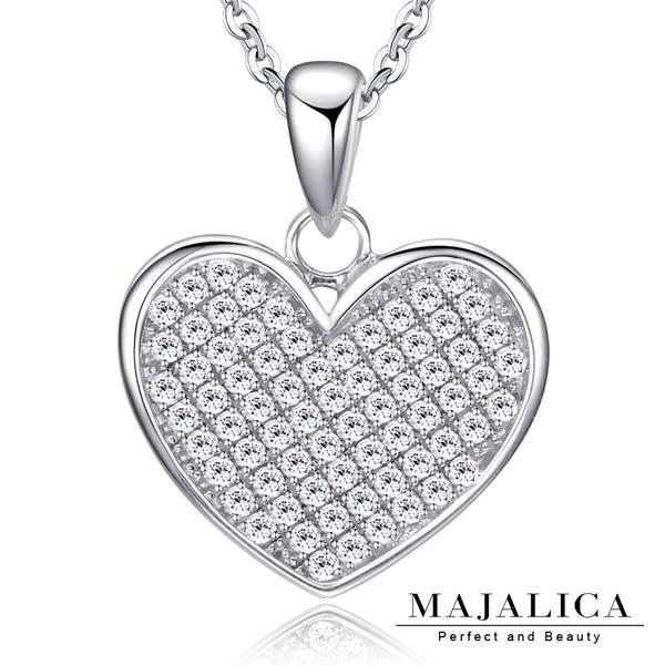 925純銀項鍊 Majalica 純銀飾「純真之心」愛心*單個價格* 附保證卡