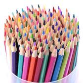 120色油性彩鉛非水溶性彩色鉛筆繪畫速寫涂鴉畫筆學生彩色圖畫筆【小梨雜貨鋪】