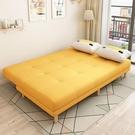 沙發 沙發床兩用可折疊客廳小戶型省空間單...
