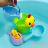 兒童洗澡玩具小黃鴨洗頭杯嬰兒灑水壺套裝【聚可愛】