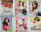 【震撼精品百貨】Charming_俏咪中文雜誌~Vol.9、10、11、12、13『雙封面』