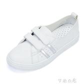 一腳蹬懶人鞋 春季新款小白女鞋百搭透氣懶人白鞋單鞋韓版魔術貼一腳蹬夏季 交換禮物