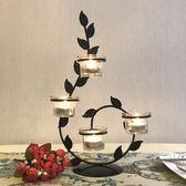歐式鐵藝蠟燭台情人節浪漫創意家居燭光晚餐婚慶燭台裝擺件飾品 樂活生活館