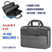 [佑昇] Samsonite 新秀麗 [ Tech-ICH ] DA8 15.6吋筆電公事包 可手提 側背 智能口袋 可插掛 L