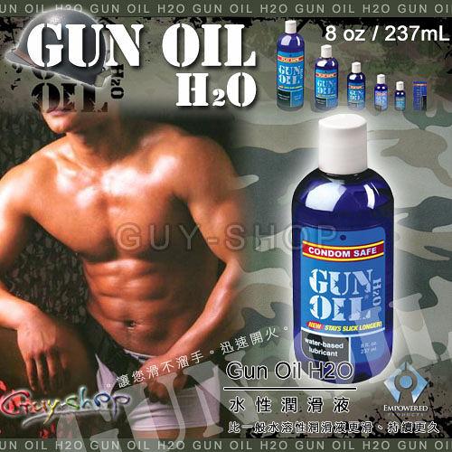 【237ml】美國原裝進口 GUN OIL H2O Water Based Lube 水性潤滑液