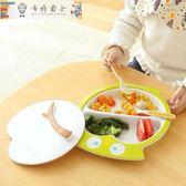 兒童餐具貓頭鷹兒童餐具輔食期兒童帶蓋餐盤可愛卡通分格餐盤防摔餐具最後1天下殺75折