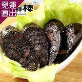 阿里棒棒. 預購-墨魚香腸(300g±5%,共兩包)【免運直出】