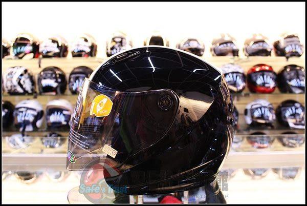 [中壢安信]SOL SL-17S SL17S 黑 安全帽 半罩式安全帽