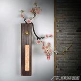 創意花器禪意實木臥室中式墻壁掛件插花飾品裝飾墻面復古簡約花  潮流前線