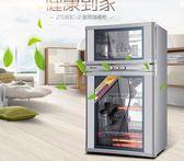 立式家用消毒櫃雙門臭氧小型高溫不銹鋼餐具碗櫃220v  igo 傾城小鋪