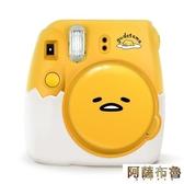 拍立得 富士立拍立得mini9/8相機套餐含拍立得相紙男女孩學生禮物 阿薩布魯