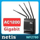 [富廉網] 【netis】wf2780 ac1200 雙頻 gigabit 無線分享器