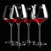 水晶紅酒杯套裝高腳杯葡萄酒杯勃艮第醒酒酒具4/6只裝【免運直出】