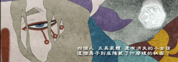 物怪MONONOKE卷之肆【鵺】DVD - 特典收錄加贈特製資料夾