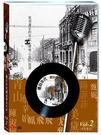 復刻年代 鑽石年代國語懷念巨星Vol.2 CD ( 尤雅、蔡幸娟、楊小萍 ) [附中文歌詞]