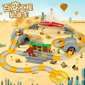 小火車玩具軌道車玩具拼裝小火車電動汽車工程車兒童益智路軌玩具男孩3-6歲5LX 小天使
