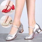 拉丁舞鞋 舞蹈鞋女中跟軟底搭扣真皮廣場舞鞋夏季跳舞鞋四季牛筋底演出透氣